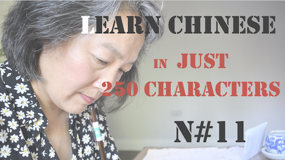 Chinese woman focusing on practicing chinese caligraphy