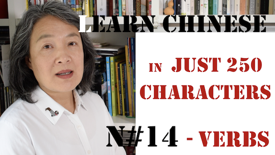 Chinese woman in white shirt standing in front of chinese book shelf