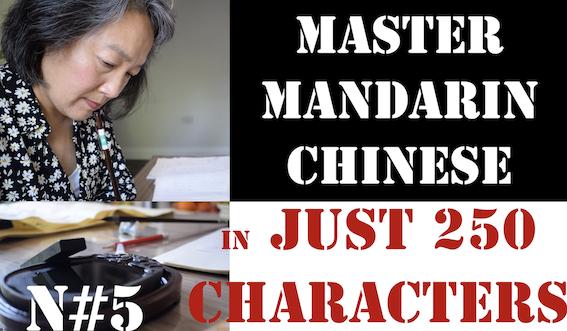 Chinese woman writing chinese caligraphy