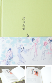 Beautiful green Chinese Note book with painting inside