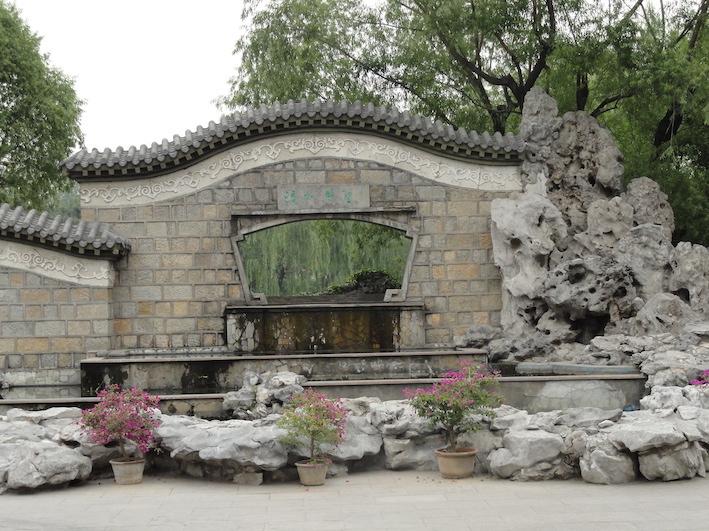 aller en chine pour apprendre le chinois