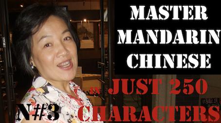 Femme chinoise enseignant le chinois