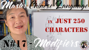 Learn chinese - Modifiers